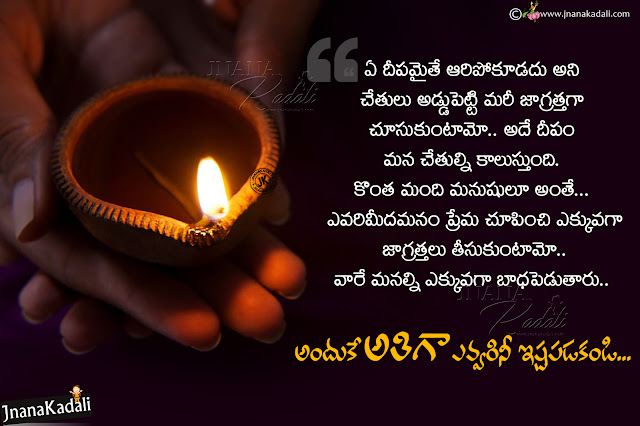 nice telugu quotes, best life quotes in telugu with hd wallpapers, whats app sharing life quotes in telugu