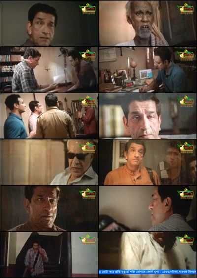 Double Feluda (2016) Bengali 300mb Full Movie HDRip