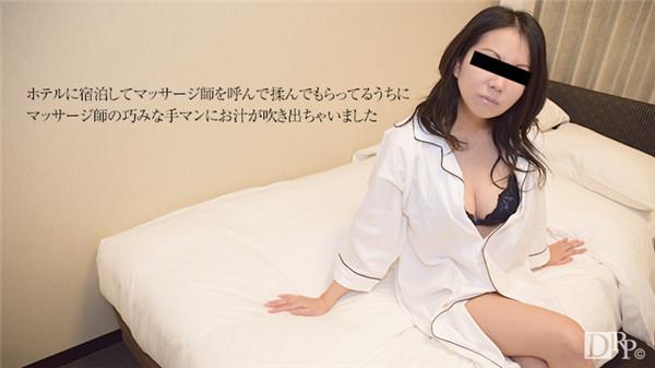 JAV Free HD online 091316_01 Sachiko Miyazawa