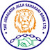 Junagadh Jilla Sahakari Bank Limited Gujarat Recruitment : Manager, Officer, Clerk & Peon LD :
