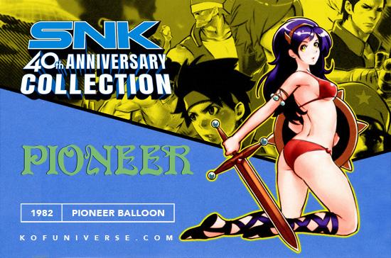 https://www.kofuniverse.com/2010/07/pioneer-balloon-1982.html