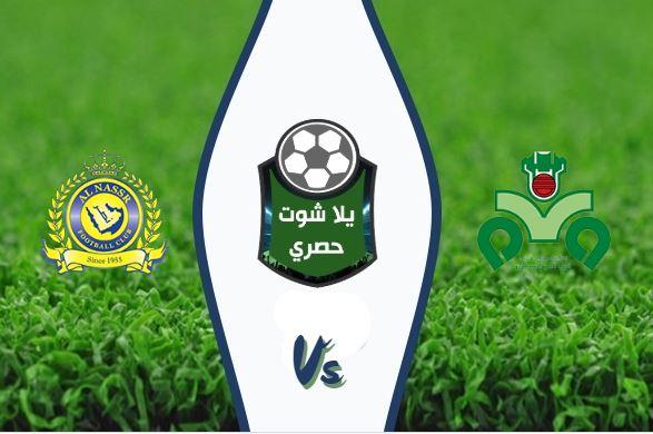 مشاهدة مباراة النصر وذوب آهن اصفهان بث مباشر