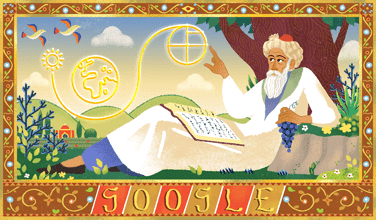 The great scientist Omar Khayyam. | Science Bloggers' Association of India