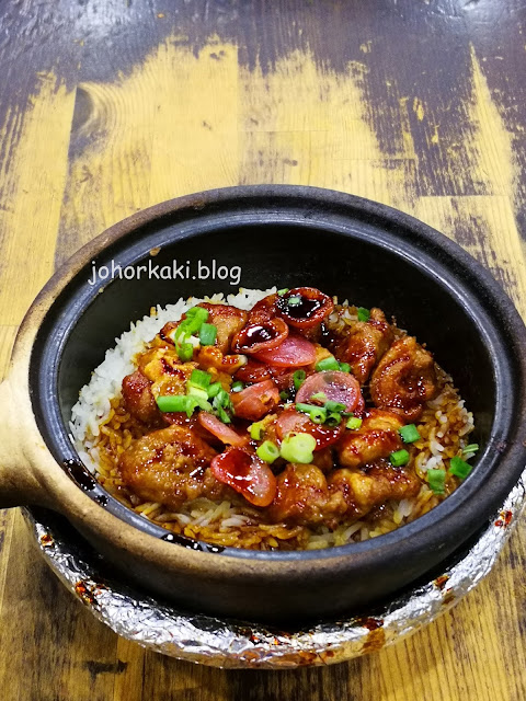 Malaysia-Boleh!-Jurong-Point-Claypot-Chicken-Rice
