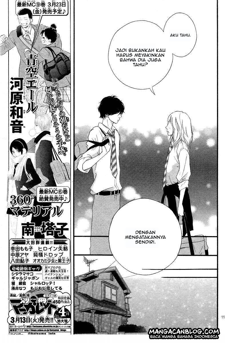 Ao Haru Ride Chapter 14-12