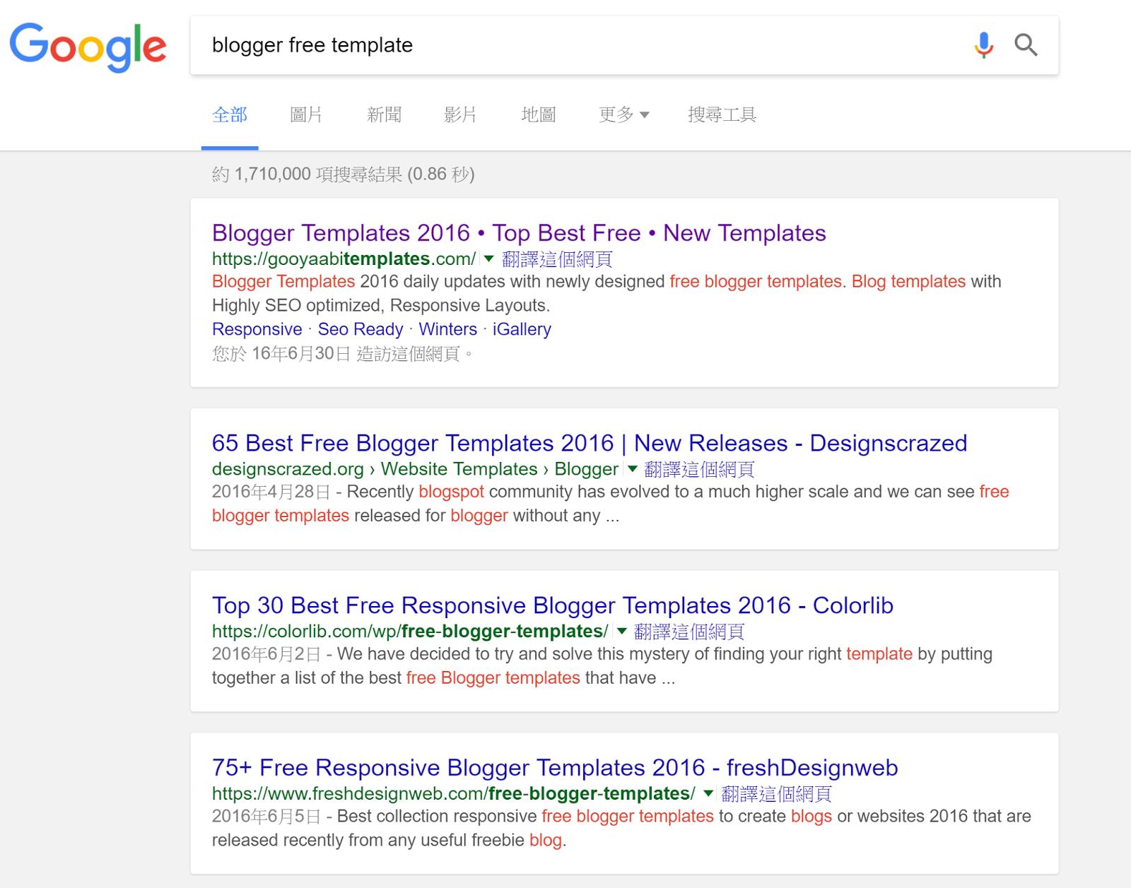 輸入「blogger free template」可找到很多免費範本選擇