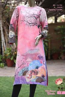 J.J Eid-ul-Azha Collection 2015