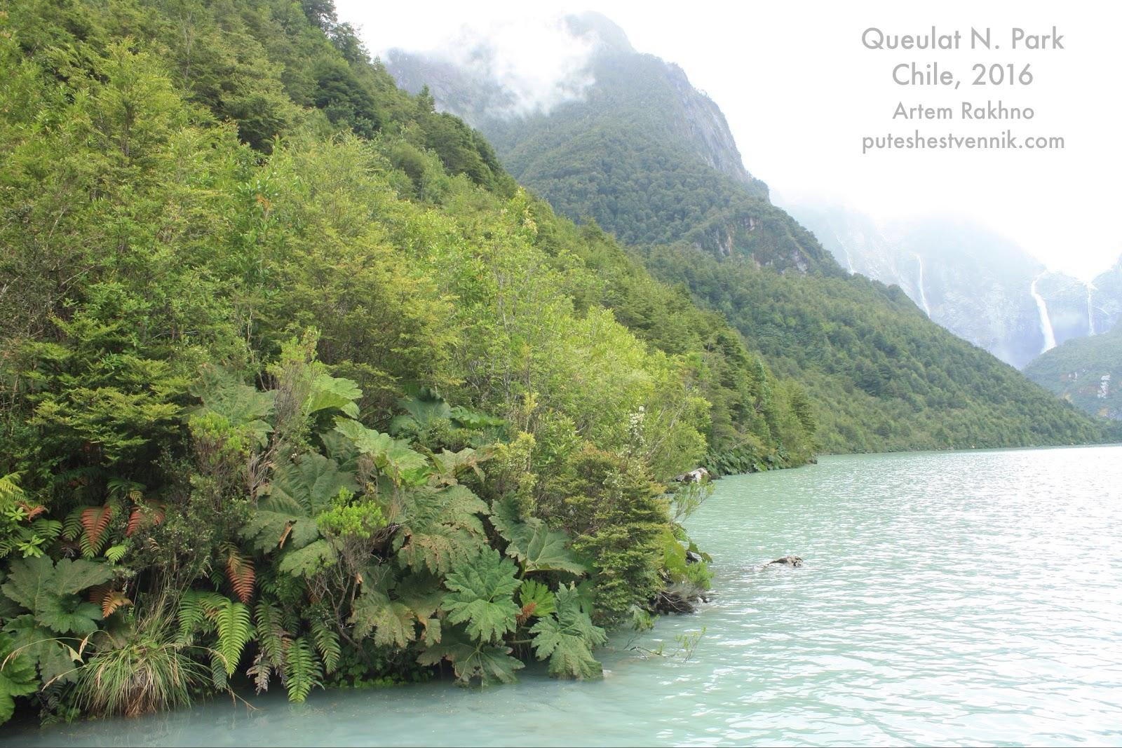 Озеро в национальном парке Келат