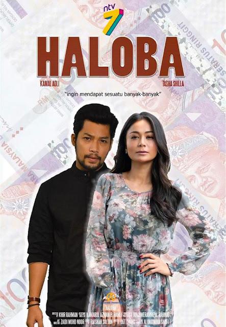 Haloba ntv7