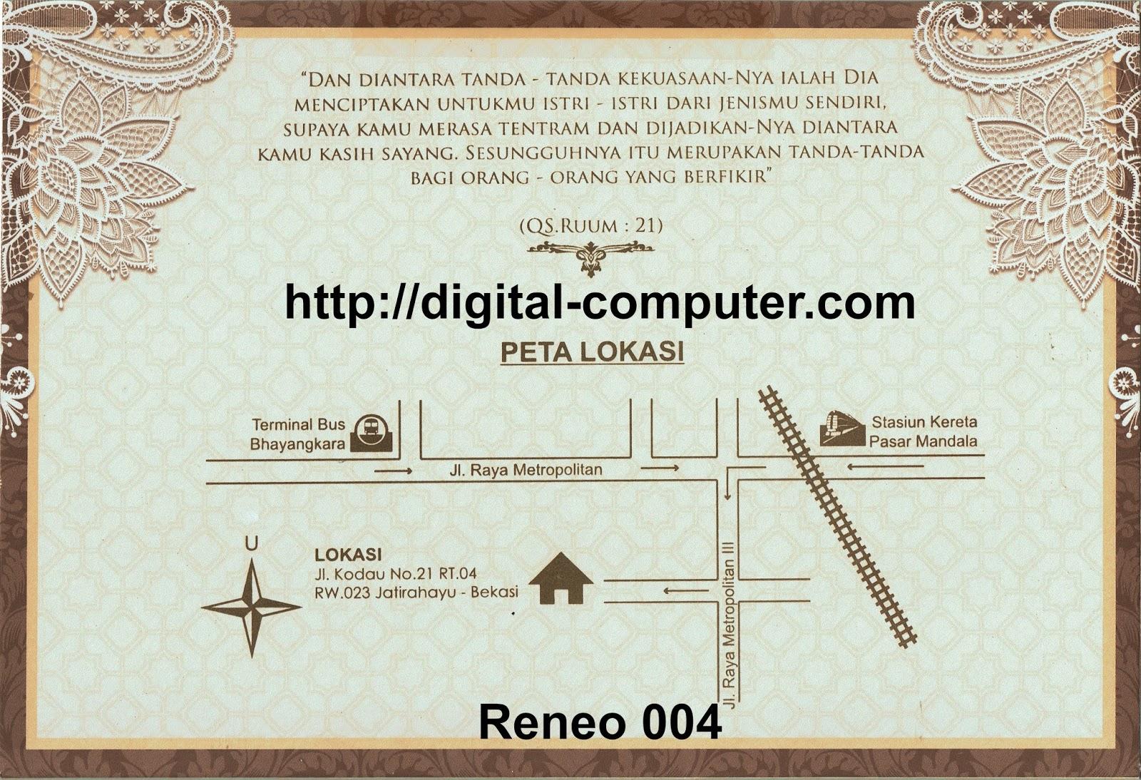 Undangan Softcover Reneo 004
