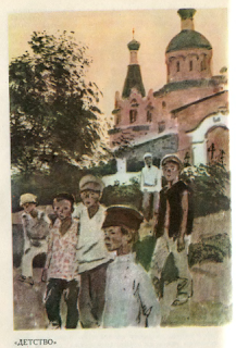 illjustracija-gorkij-detstvo-hudozhnik-pinkisevich