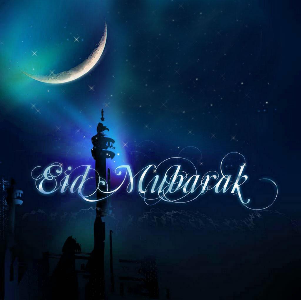 eid mubarak - photo #9