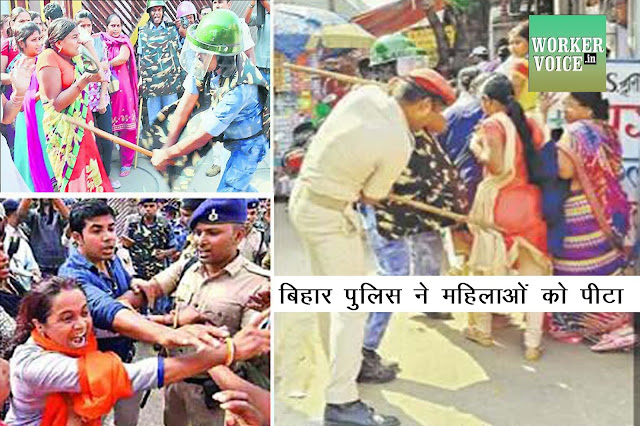 Now Nitish police beat IGIMS women workers by day-by-day