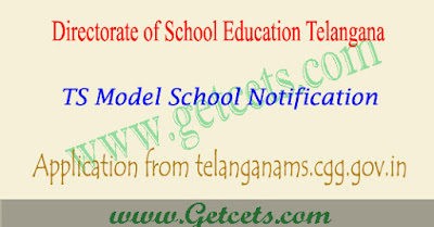 TS Model School Application last date 2021 @telanganams.cgg.gov.in