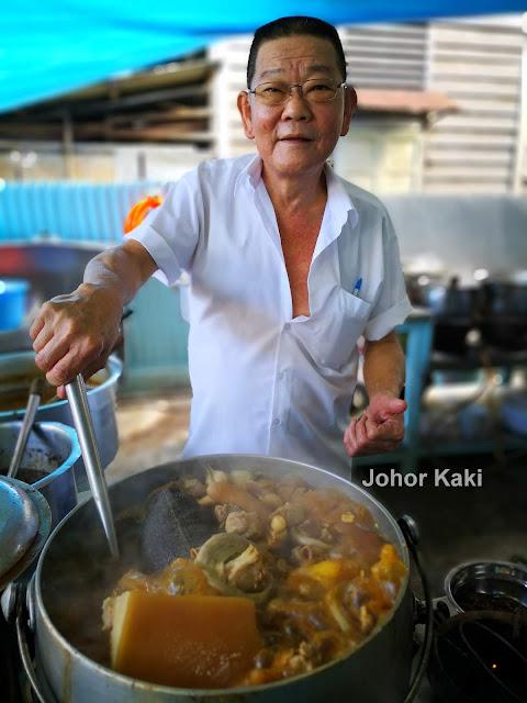 Hin Hock Bak Kut Teh in Johor Bahru - Chinese Liquorice