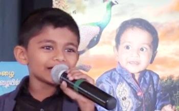 Boomi Enna Suthudhe – Karaoke – Swiss Ragam