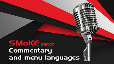 PES 2017 Commentary Adapted from PES 2019 by Smoke Patch
