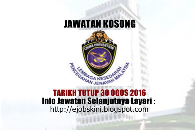 jawatan kosong Lembaga Kesedaran Pencegahan Jenayah Malaysia (LKPJM) 2016