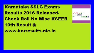 Karnataka SSLC Exams Results 2016 Released-Check Roll No Wise KSEEB 10th Result @ www.karresults.nic.in