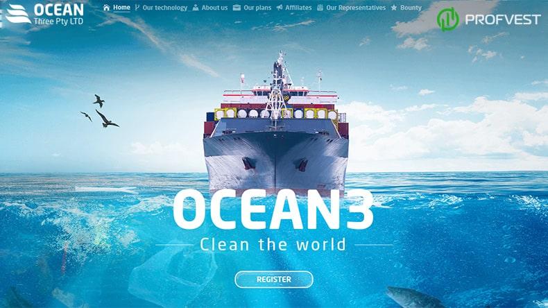 Ocean Three Pty LTD обзор и отзывы HYIP-проекта