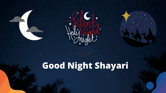 Good Night Shayari in Hindi, Good Night Status and Images in Hindi