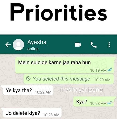 GF BF Priority Whatsapp Joke Image