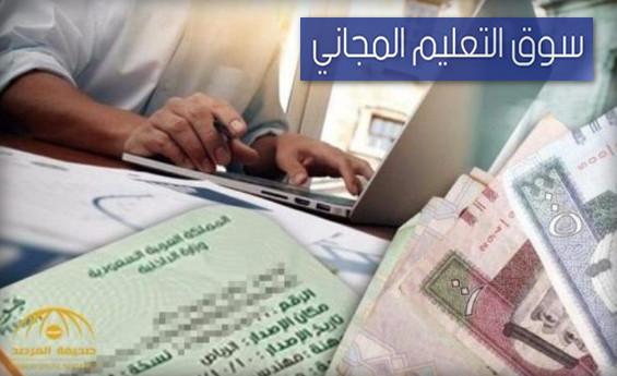 الاستعلام عن تأشيرة خروج نهائي مقيم برقم الهوية من موقع الوزارة