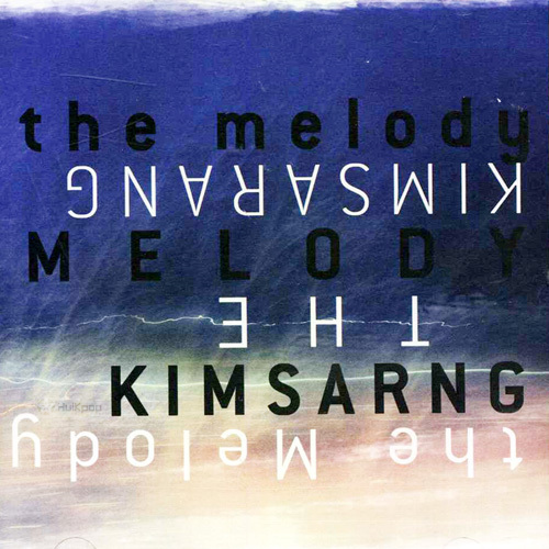 [EP] Kim Sa Rang – Behind The Melody