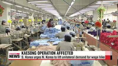 Kaesong factories