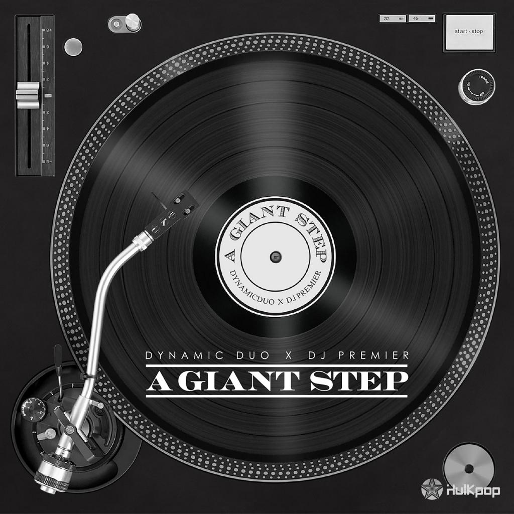 [Single] Dynamic Duo, DJ Premier – A Giant Step