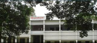 Shahid Nur-Ali College. Kaligonj, Jhenaidah.