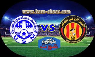 مشاهدة مباراة الترجي والاتحاد المنستيري بث مباشر 21-04-2019 الرابطة التونسية لكرة القدم