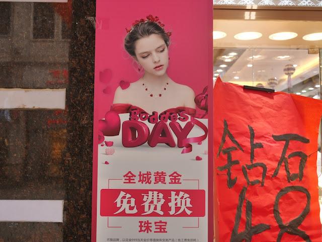 Zhou Liu Fu Jewelry Goddes Day sign