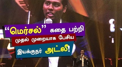 """Director """"Atlee"""" Revealed Mersal """"STORY"""" 