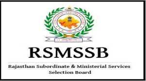 RSMSSB Recruitment 2018,PTI,4500 Posts