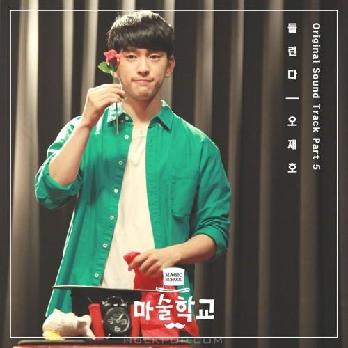 Jae-ho Oh – Magic School OST Part.5