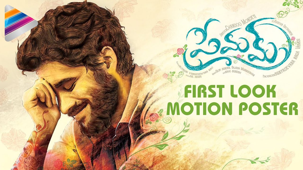 Complete cast and crew of Premam  (2016) bollywood hindi movie wiki, poster, Trailer, music list - Naga Chaitanya and Shruti Haasan, Movie release date 12 August, 2016