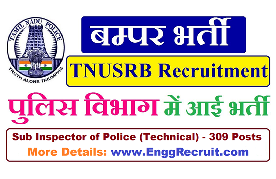TNUSRB Recruitment 2018
