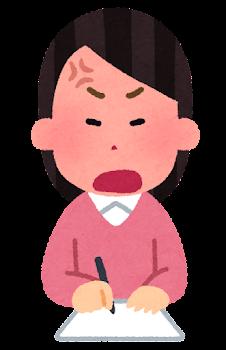 紙に何かを書く人のイラスト(怒った顔・女性)