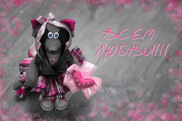 Енот в косухе и розовых кедах. Игрушка ручной работы. Романтичный подарок девушке.