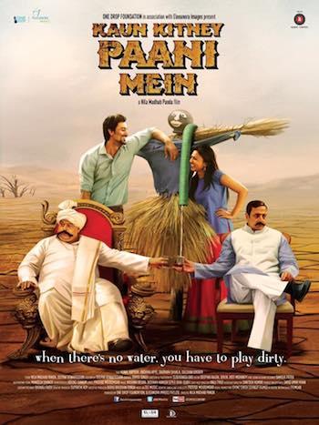Kaun Kitney Paani Mein 2015 Hindi Full Movie