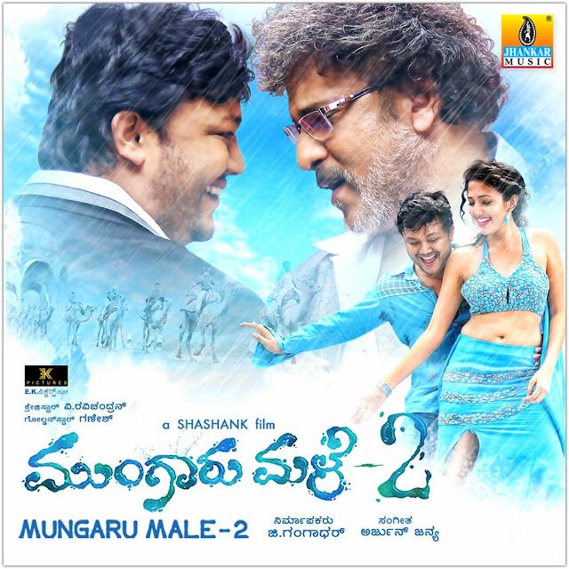 New Mashup Romantic Song Download: Kannada Mp3 Songs: Mungaru Male 2 (2016) Kannada Movie Mp3