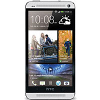 HTC One Dual Sim price in Pakistan phone full specification