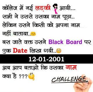 whatsapp questions for friends: Date 12-01-2001 -