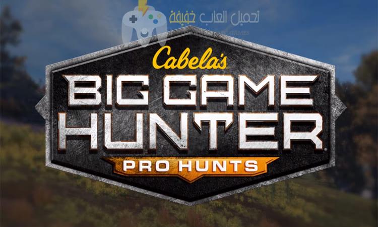 تحميل لعبة صيد الحيوانات Hunter Pro Hunts للكمبيوتر من ميديا فاير