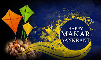 Happy Makar Sankranti 2017 Images