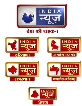 India News National and 6 India News Regional TV Channels FTA from GSAT-17