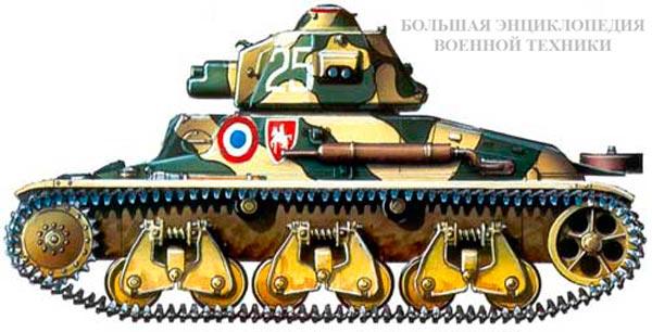 Легкий танк H35 (Char leger d'infanterie et de cavalerie)