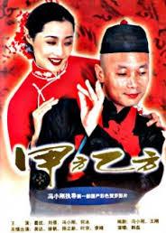 Film The Dream Factory (1997) Film Subtitle Indonesia