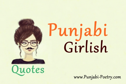 Punjabi Girlish Quotes, Whatsapp and Facebook Status
